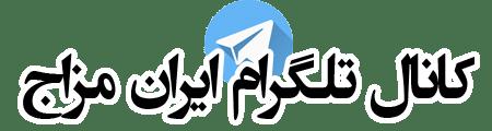 تلگرام من